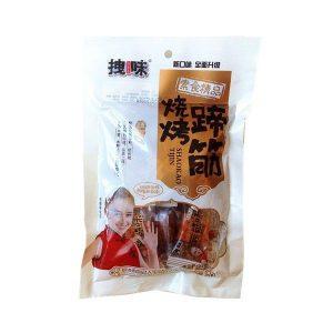 Sojų mėsos užkandžiai (švelniai aštrūs)
