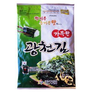 "Jūržolės ""Seasoned seaweed"""